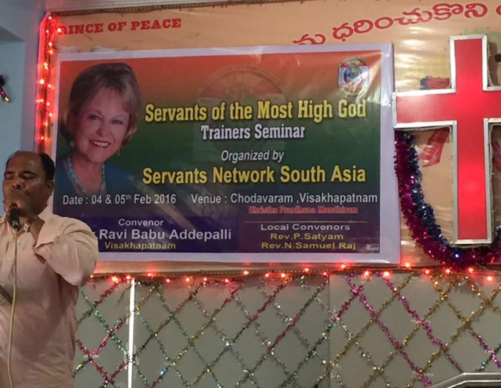 Vishakapatnam-banner