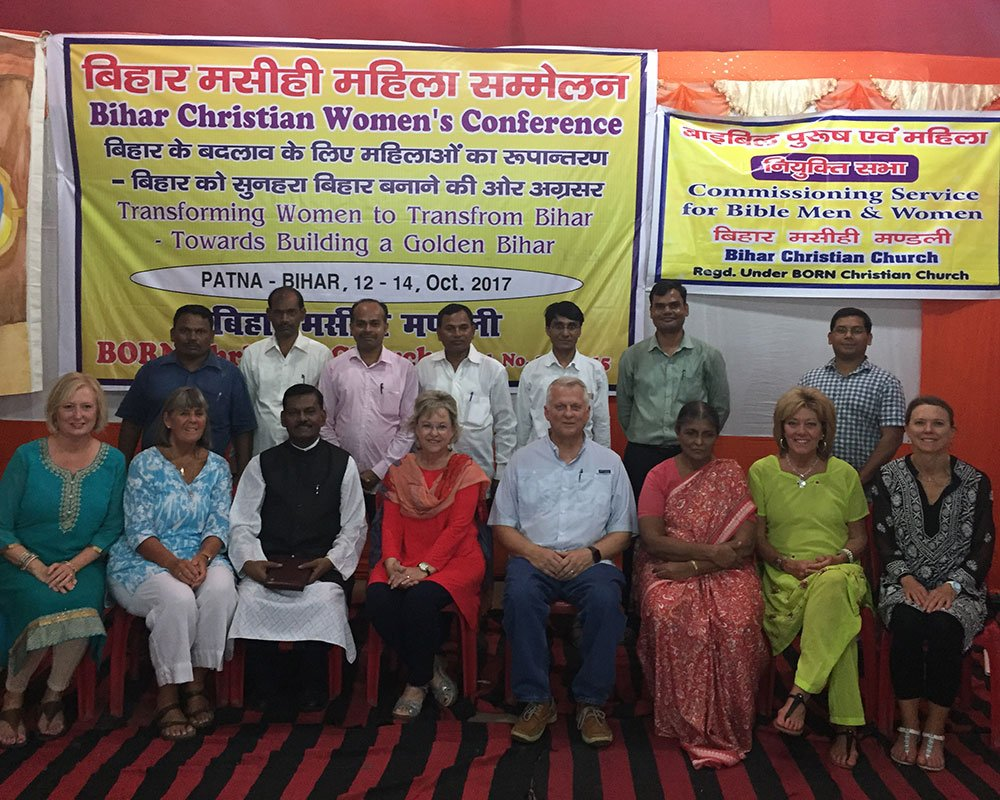 Womens-Conf-Bihar